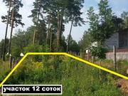 Продам участок 11, 35 соток,  гп. Мачулищи, 11км от Минска