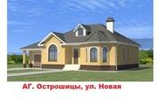 Продается участок 15 соток,  аг. Острошицы,  22 км.от Минска