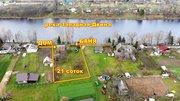 Продаётся дом на берегу Двины г.п.Сураж 37 км. от Витебска