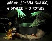 ✔потеря аппетита ✔бессонница и ночные кошмары ✔появление депрессивных