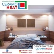 Керамико-углеродный инфракрасный обогреватель CERAMOHEAT.