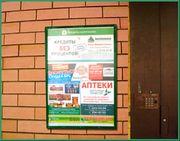 Рекламный бизнес: стенды на подъездах
