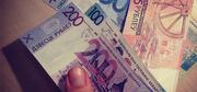 Как получить выгодный кредит