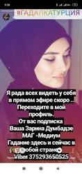 Любовный Приворот Магическая помощь Снятие порчи.